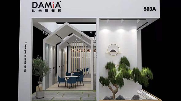 厚積薄發  達米雅全面建設亞光質感全生態品牌