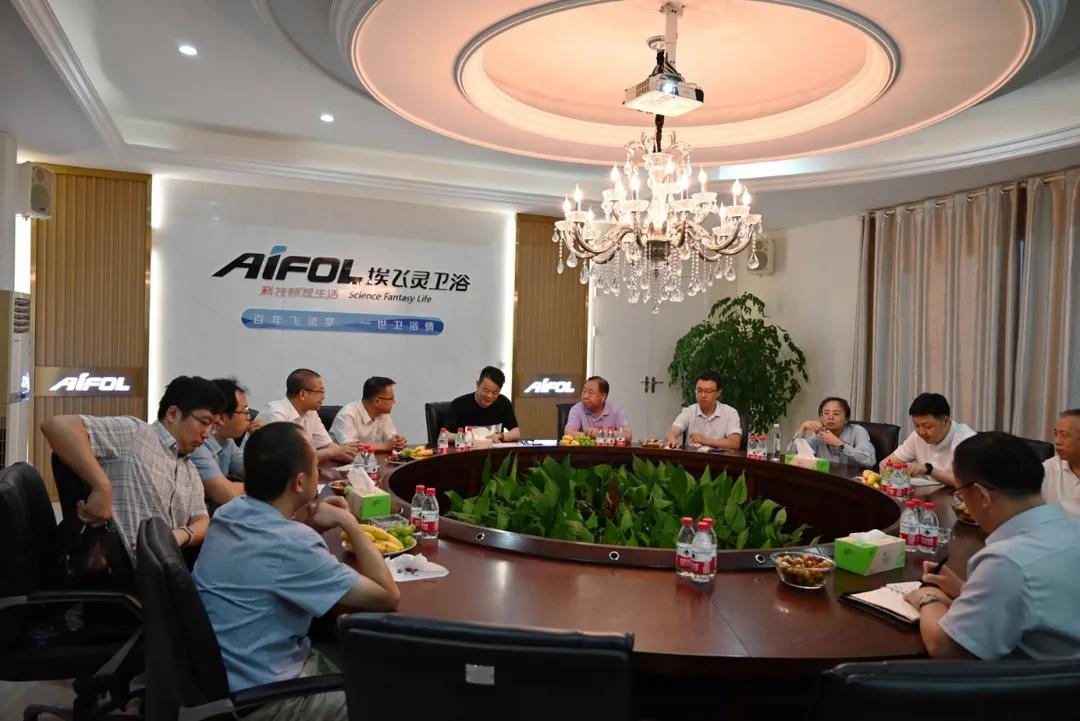中國五礦化工進出口商會、路橋區商務局等各領導蒞臨埃飛靈衛浴調研指導