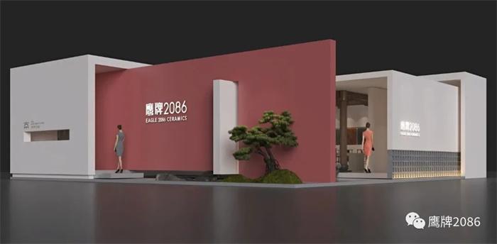 京磚文化館全面升級2.0時代,將首次亮相潭洲展!