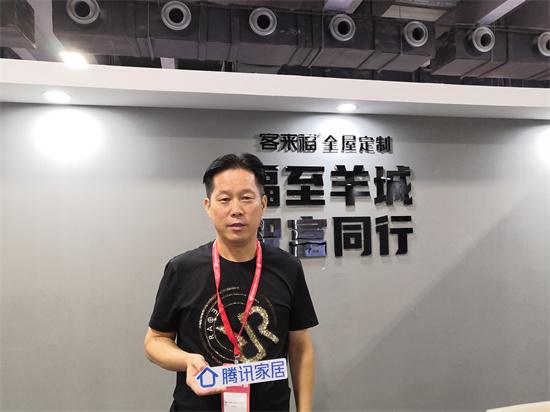 大国智造·理想人居 | 客来福董事长尹其宏:深耕零售市场,加大工程和精装市场的开发