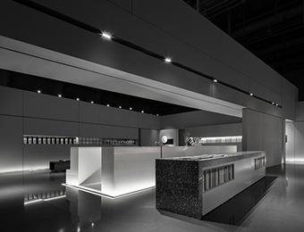 原石咖啡館