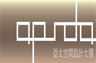 Final Promo亞太空間大獎