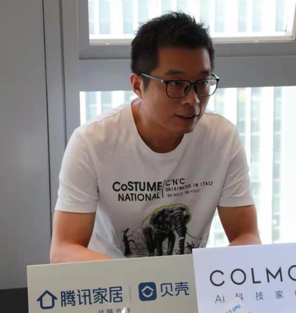 《COLMO人&物》|贵州飞墨装饰工程有限公司设计总监郭玖臣:生而为才,不负设计!