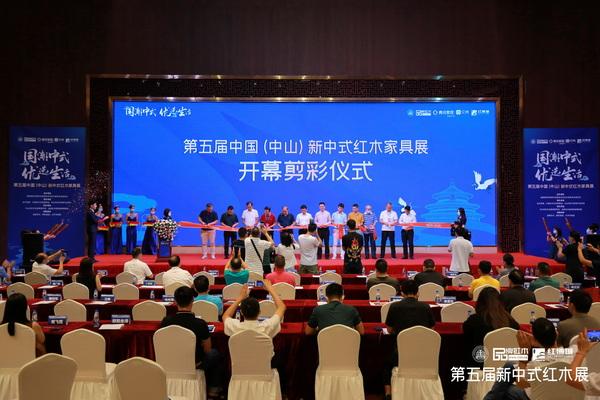 第五届新中式红木展闭幕,助力红木创新破圈