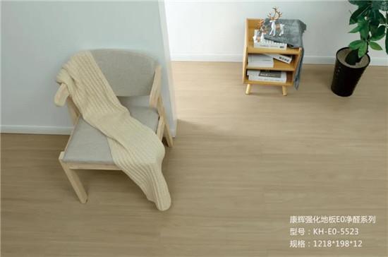康輝原木色地板,樸素而美好,治愈生活!
