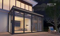新品上市 | 夜里會發光的陽光房,是什么神仙設計