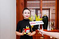 腾讯专访 九雅女人学院联合创始人胡艺龄:红木家具和女子修为都是一份可以传承的经典