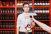 腾讯专访 美利堡红酒庄总部总经理王发根:红木家具和红酒的结合,打造高品质的生活