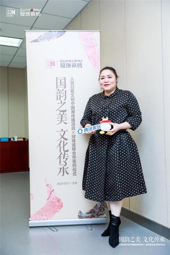 新明珠李莹:设计根植消费需求,创新国潮表达与传承