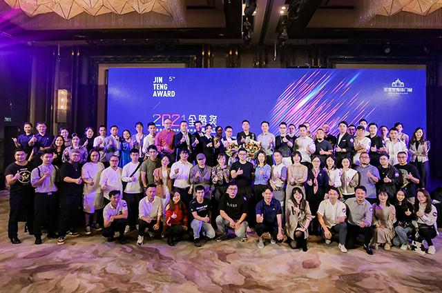 金腾奖·深圳丨携手圣堡罗整体门窗汲取设计智慧,酝酿时代风潮