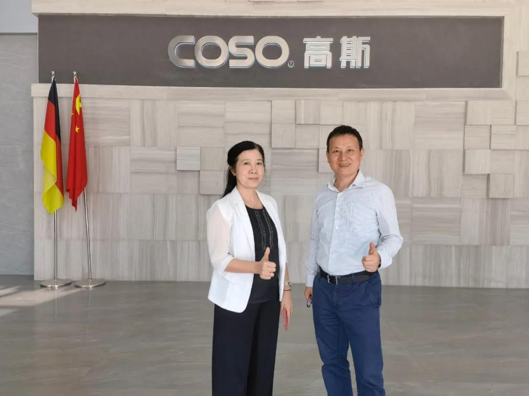 COSO X 中国建筑材料流通协会   高斯逆势增长,收获高度肯定