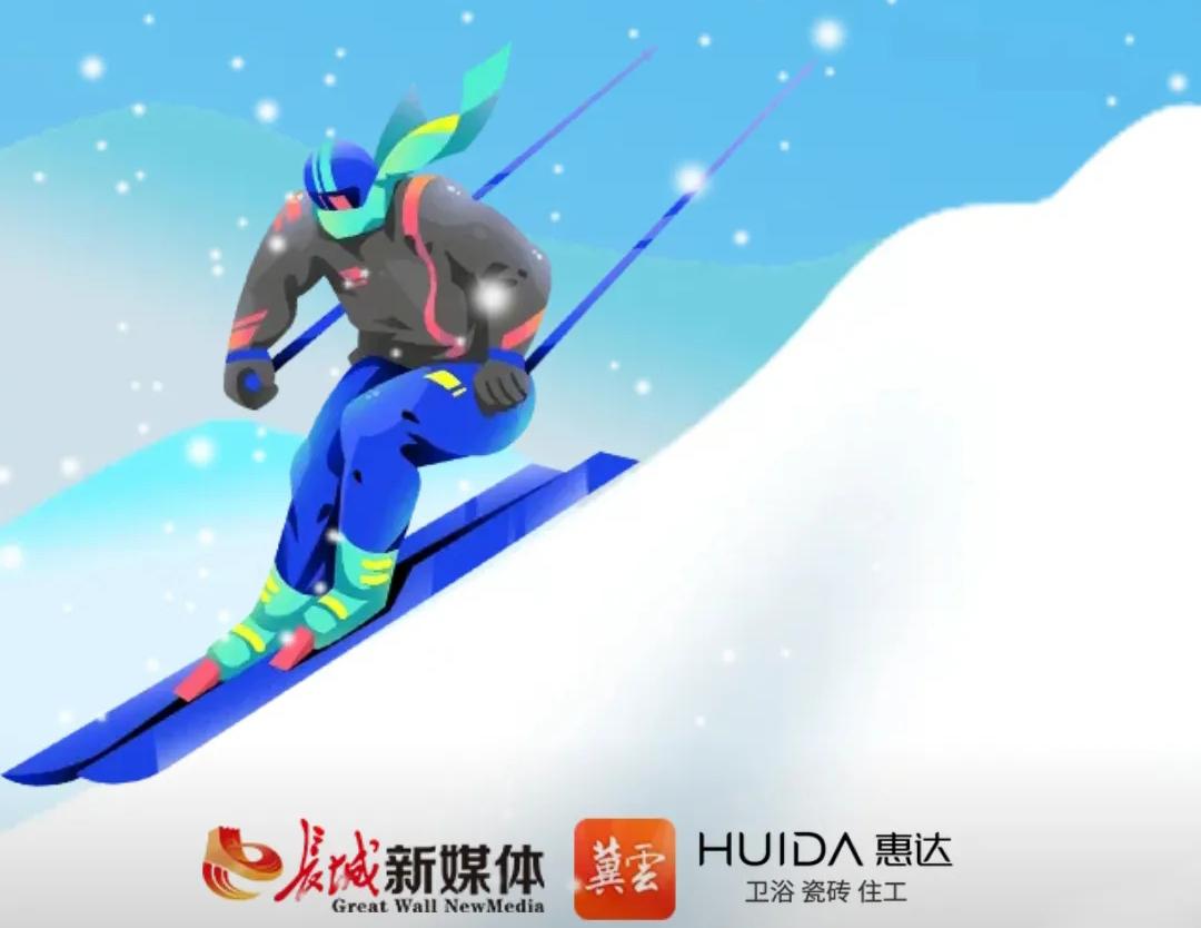 """长城新媒体集团""""相约冬奥""""丨惠达杯摄影大赛正式启动"""