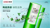 联塑瓷芯管绿色洁净,为品质家装添保障