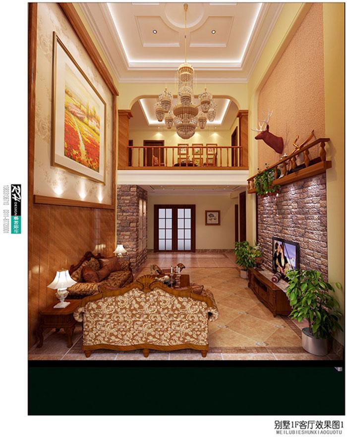 A1-客厅.jpg