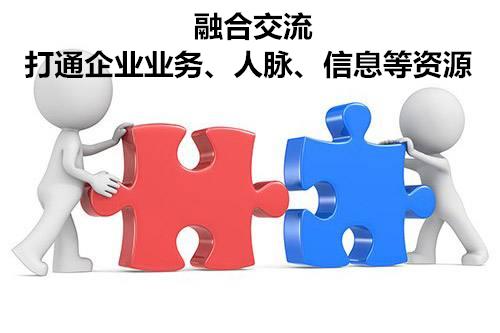 """一、核心企业-""""百企""""选择的思路1_副本.jpg"""