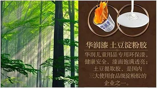 山沐达木门3.webp_副本.jpg
