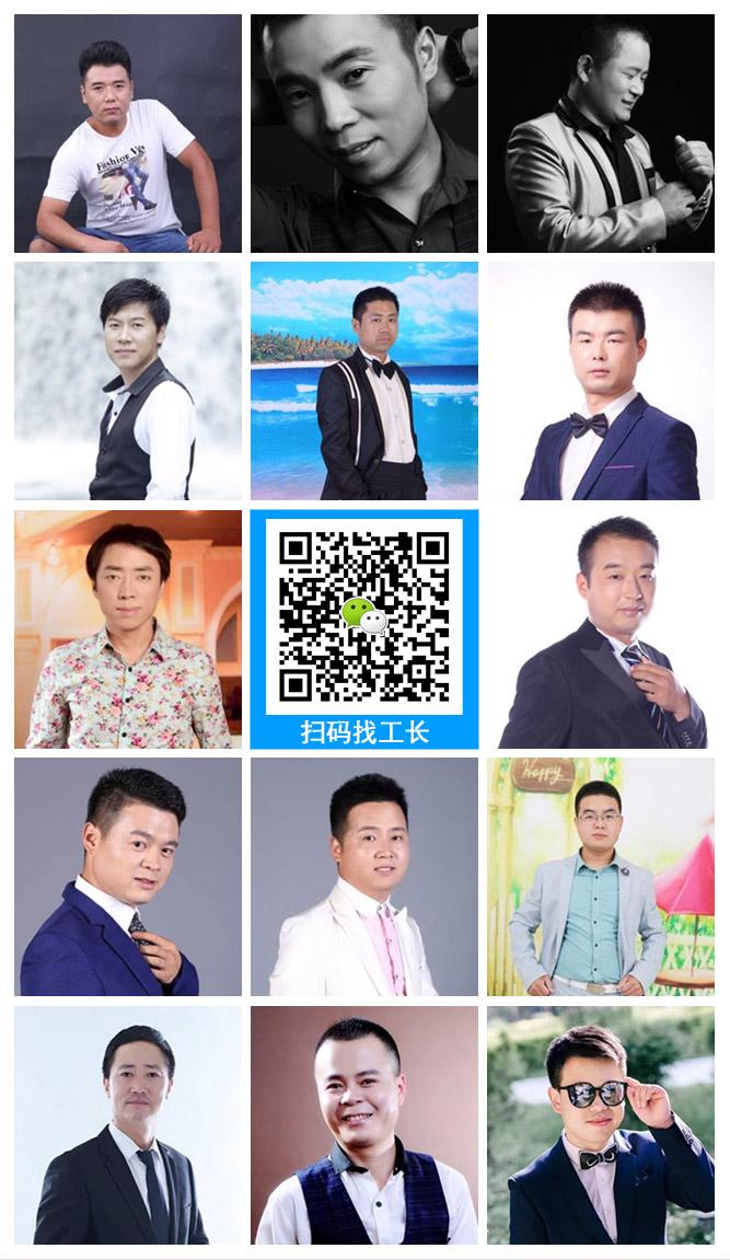 微信图片_20170518173433.jpg