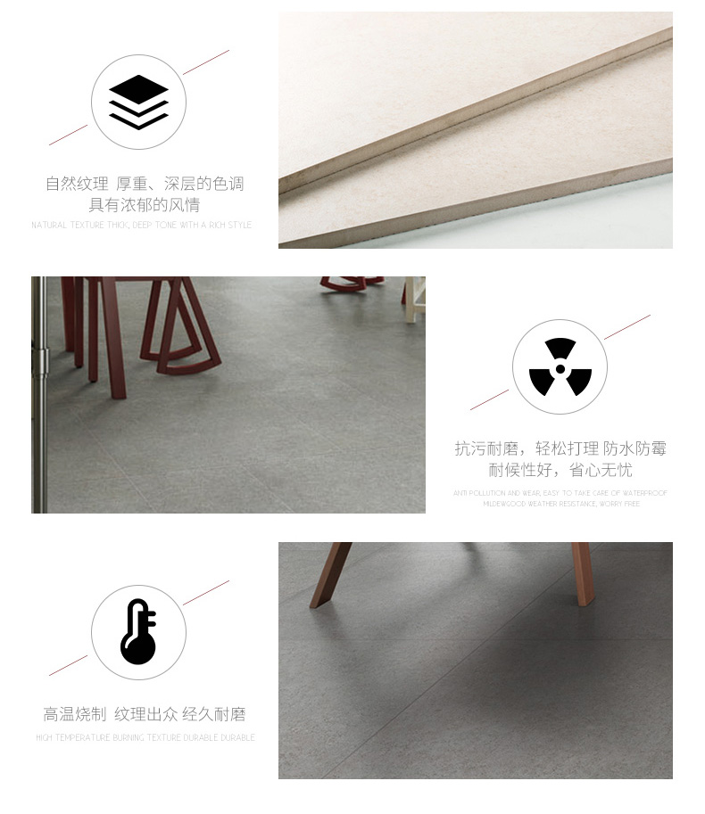 金意陶瓷砖_06.jpg
