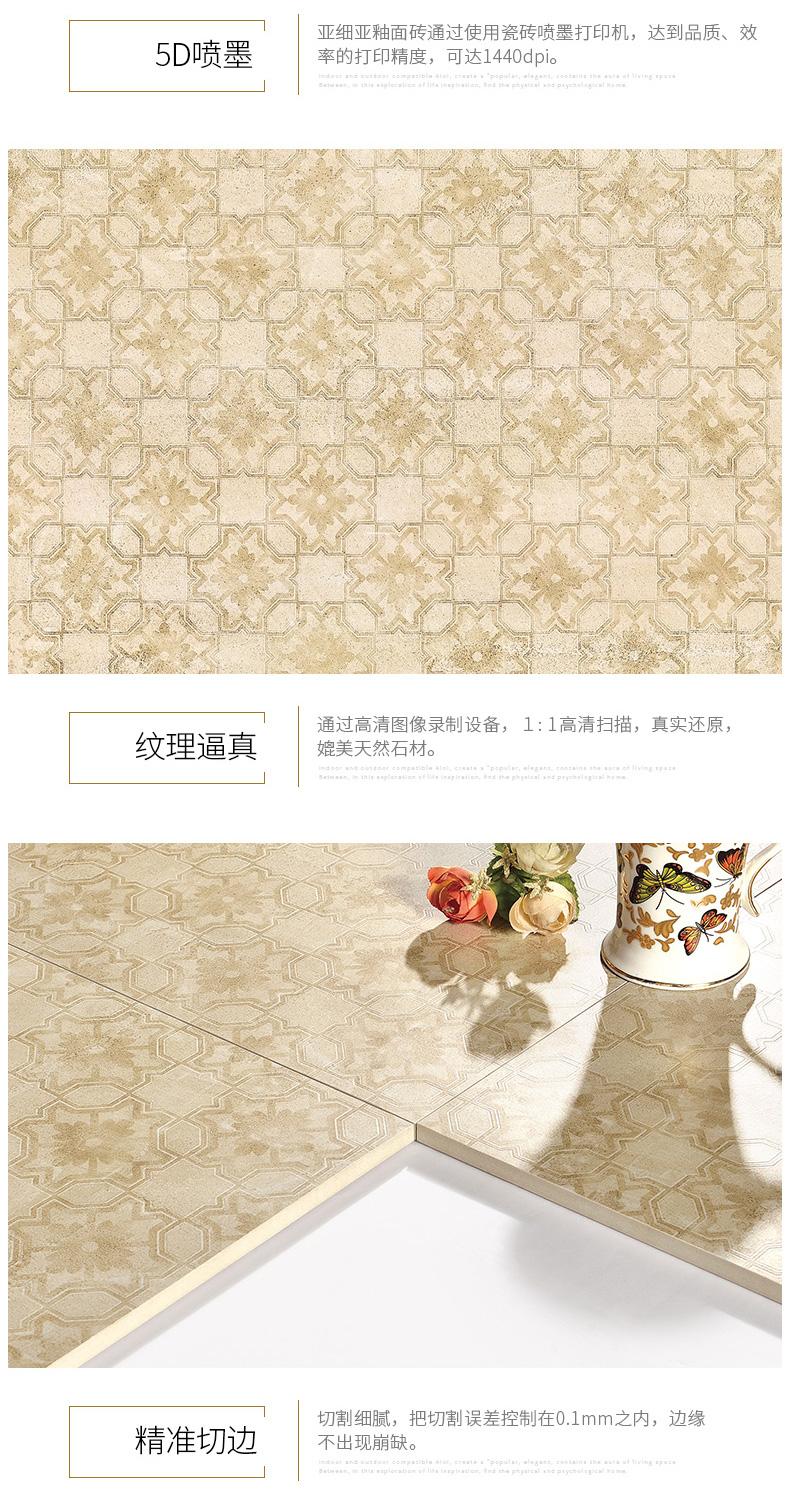 亚细亚瓷砖_07.jpg