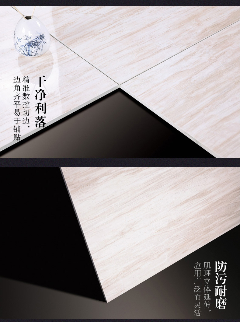 简一大理石瓷砖-翡翠木纹_12.jpg