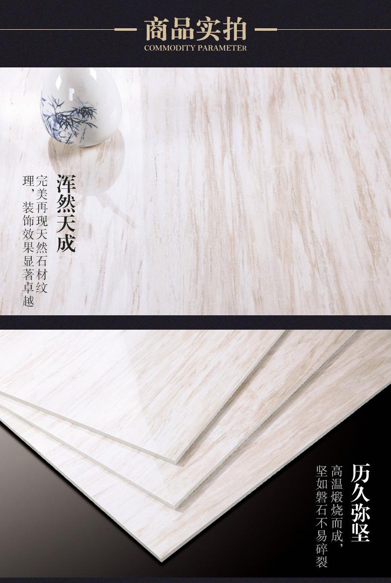 简一大理石瓷砖-翡翠木纹_11.jpg