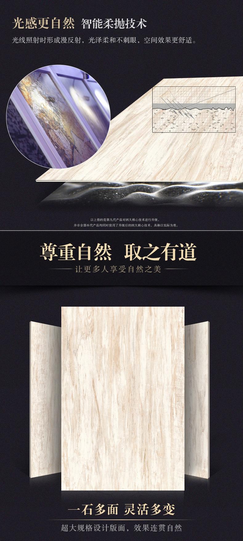 简一大理石瓷砖-翡翠木纹_09.jpg