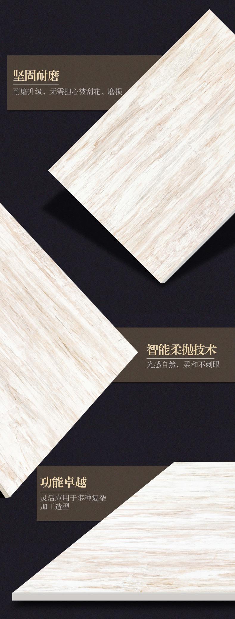简一大理石瓷砖-翡翠木纹_10.jpg