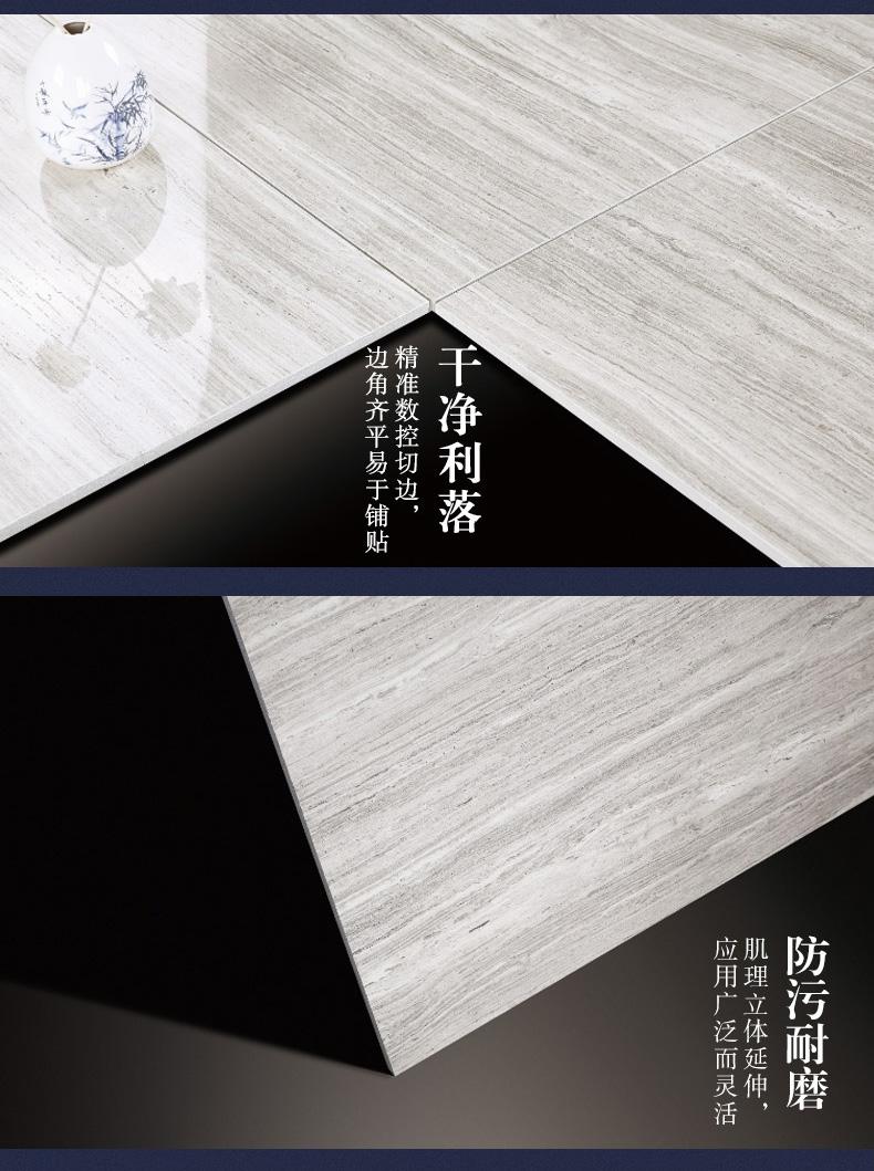 简一大理石瓷砖-法国木纹灰_13.jpg