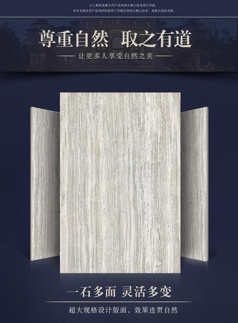 简一大理石瓷砖-法国木纹灰_10.jpg