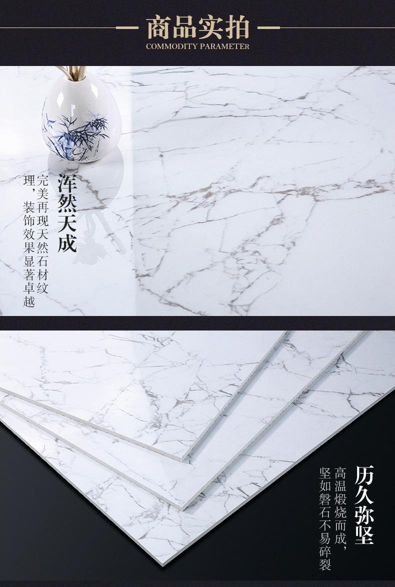 简一大理石瓷砖-细纹雪花白_11.jpg