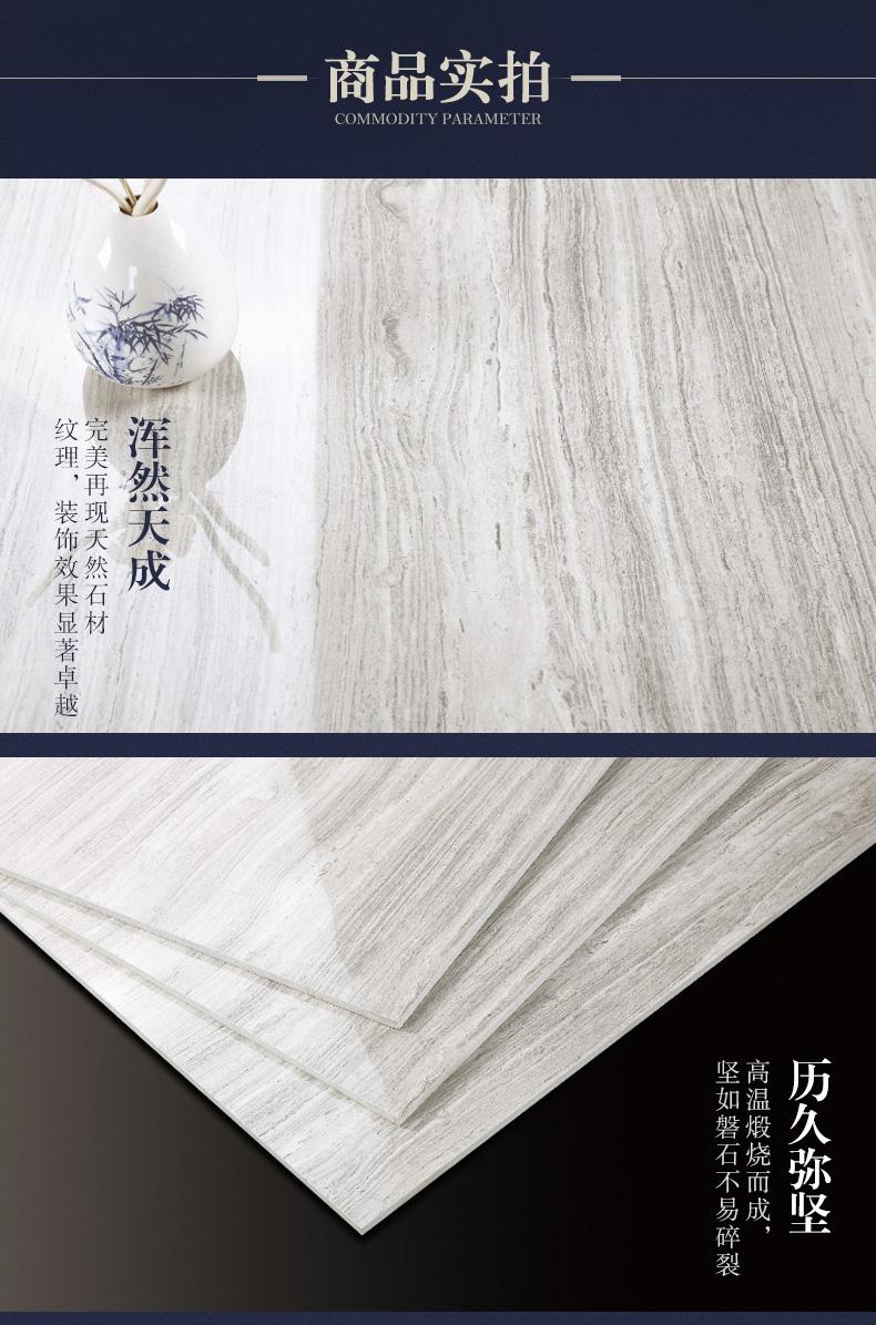 简一大理石瓷砖-法国木纹灰_12.jpg
