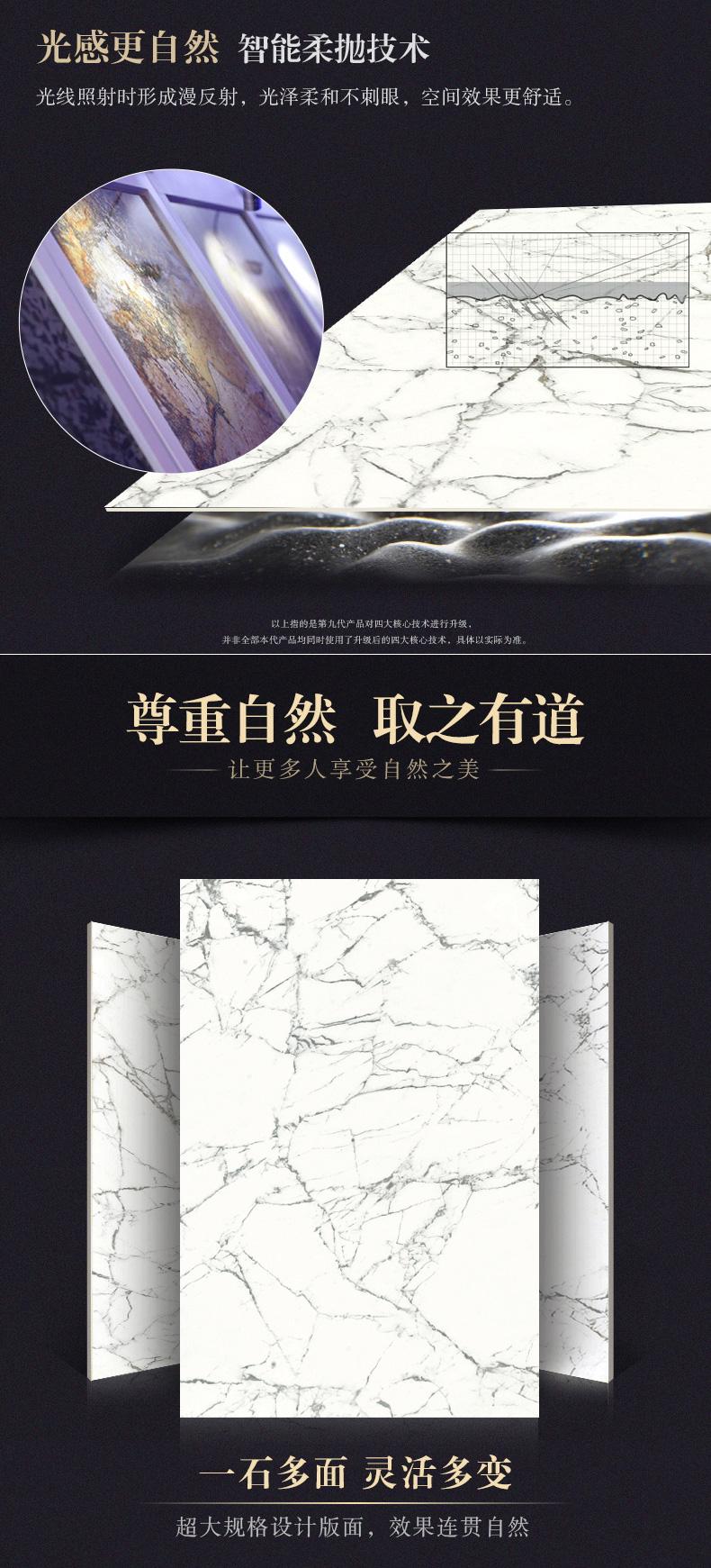 简一大理石瓷砖-细纹雪花白_09.jpg