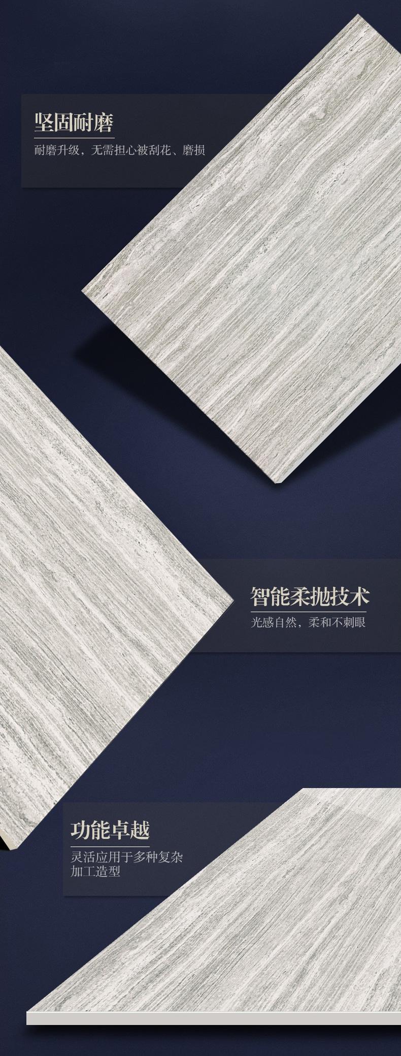 简一大理石瓷砖-法国木纹灰_11.jpg