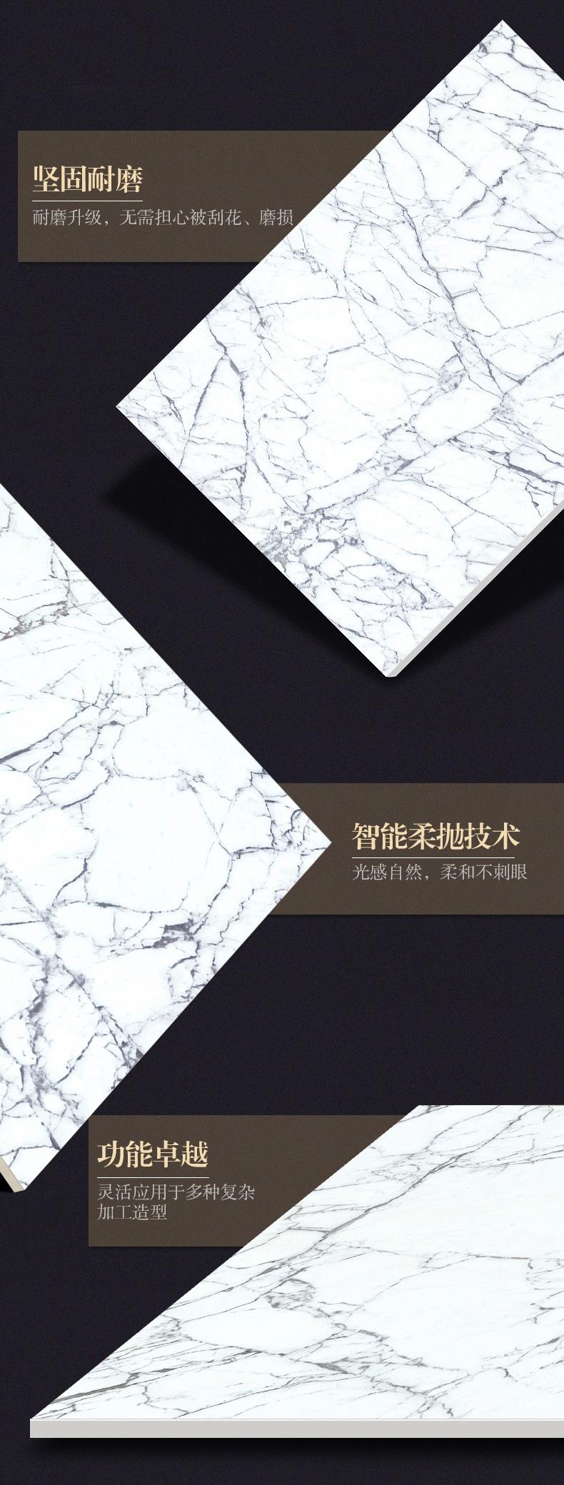 简一大理石瓷砖-细纹雪花白_10.jpg