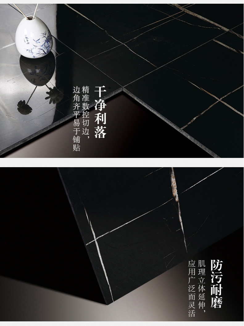 简一大理石瓷砖-劳伦斯金_13.jpg