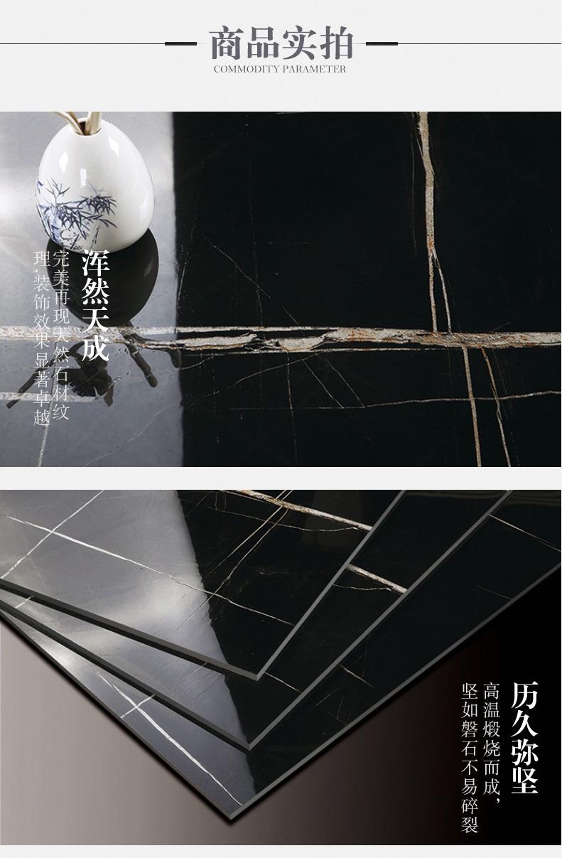 简一大理石瓷砖-劳伦斯金_12.jpg