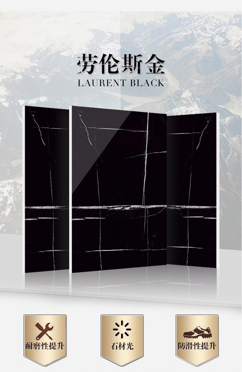 简一大理石瓷砖-劳伦斯金_02.jpg