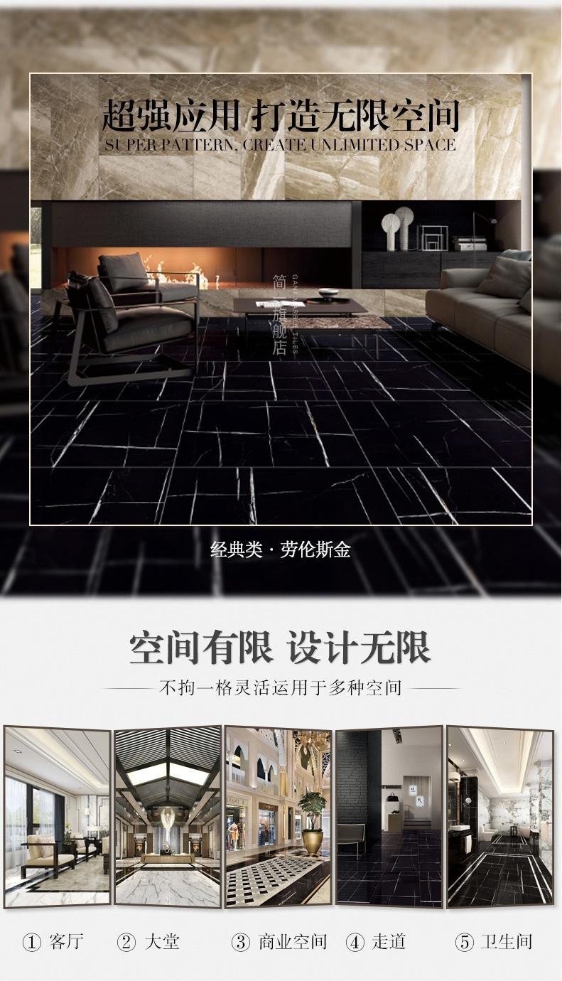 简一大理石瓷砖-劳伦斯金_03.jpg