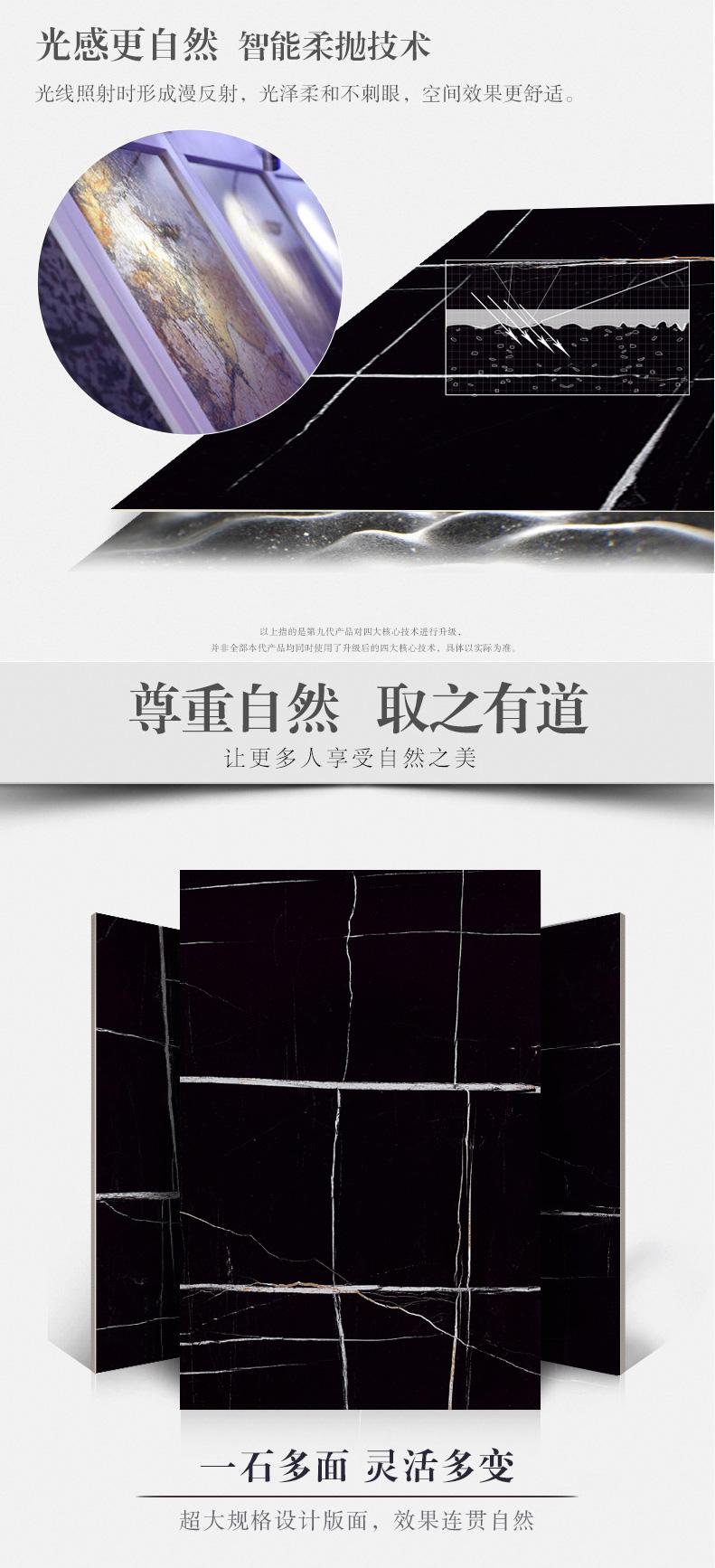 简一大理石瓷砖-劳伦斯金_10.jpg