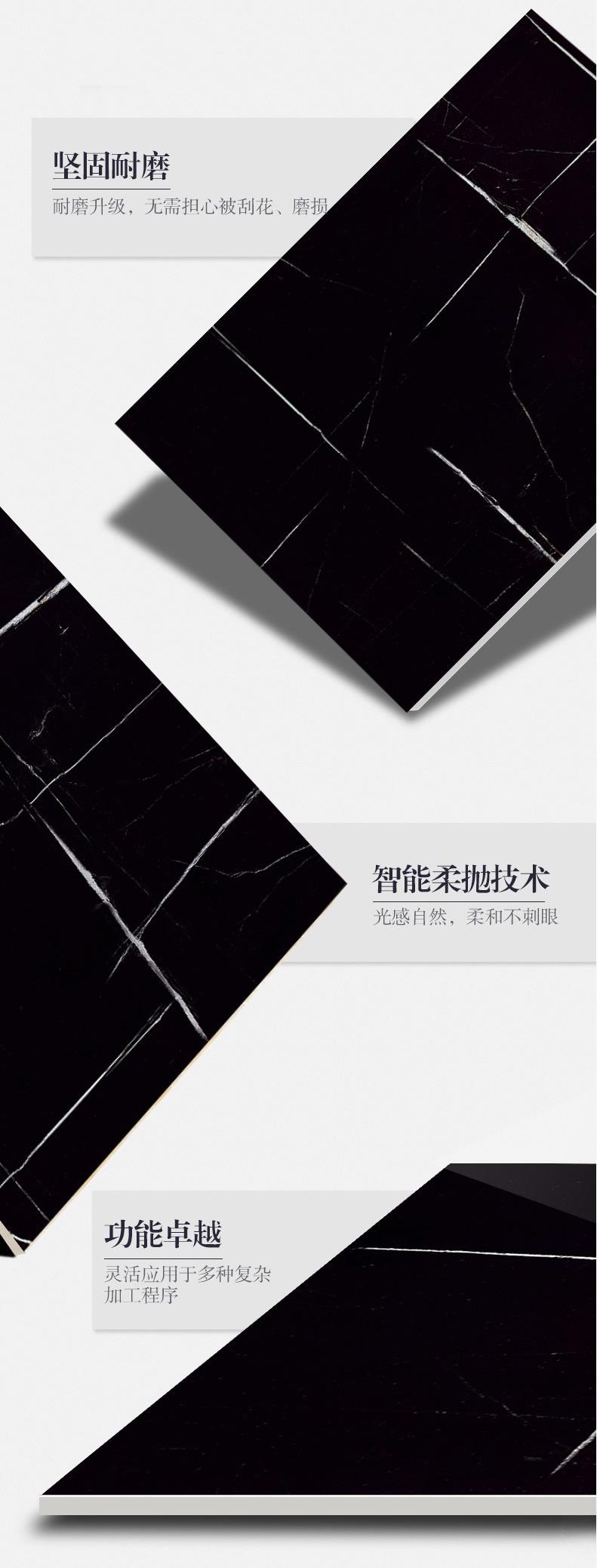 简一大理石瓷砖-劳伦斯金_11.jpg