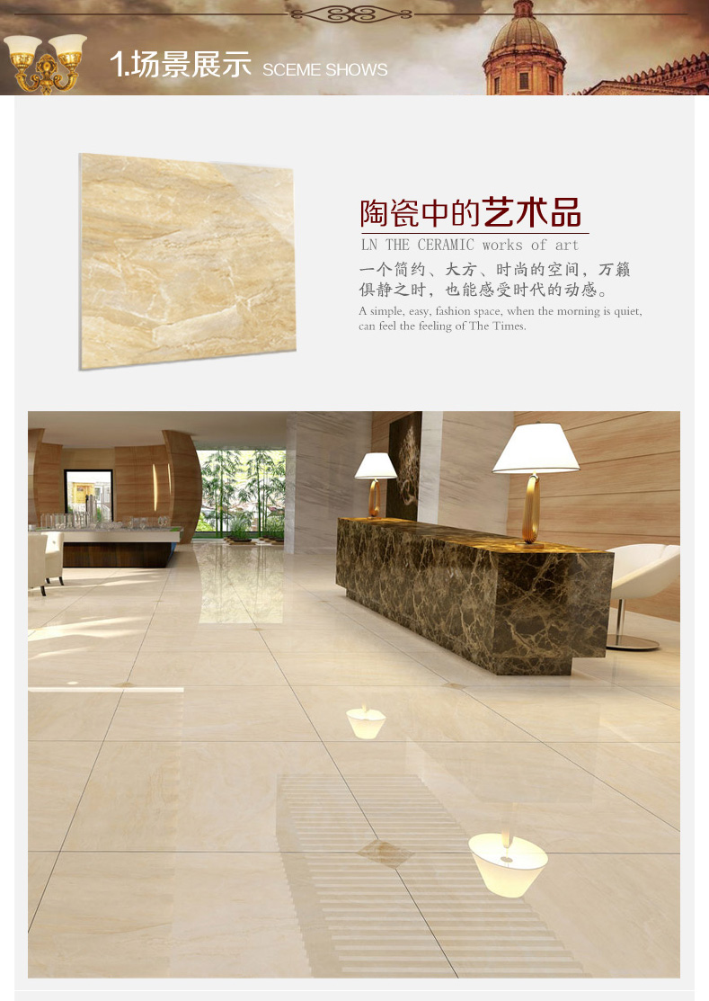 马可波罗瓷砖-凯悦石客厅地砖CZ8312AS_01.jpg