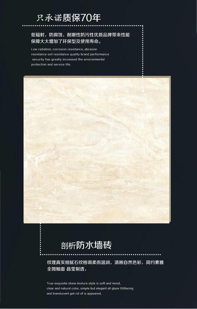 马可波罗瓷砖-凯悦石客厅地砖CZ8312AS_06.jpg