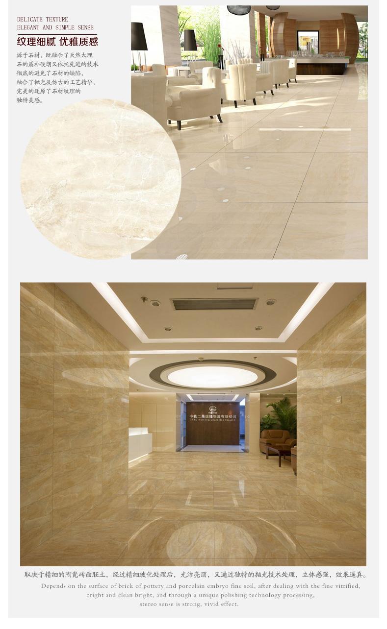 马可波罗瓷砖-凯悦石客厅地砖CZ8312AS_02.jpg