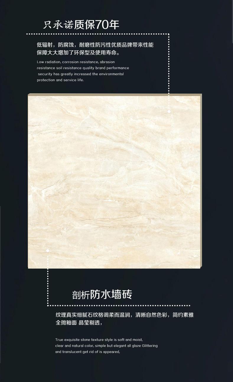 马可波罗瓷砖-凯悦石客厅地砖CZ8312AS_07.jpg