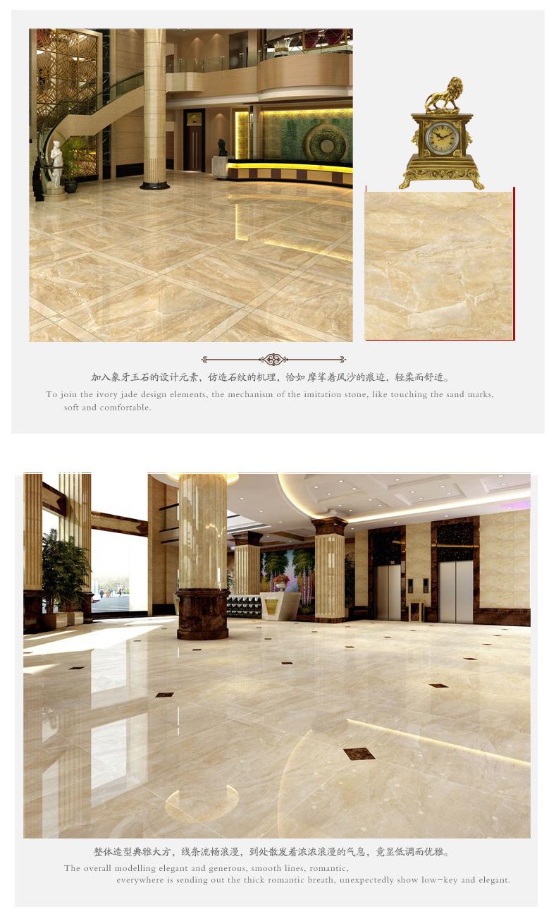 马可波罗瓷砖-凯悦石客厅地砖CZ8312AS_03.jpg