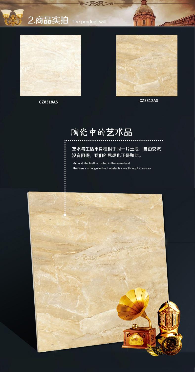 马可波罗瓷砖-凯悦石客厅地砖CZ8312AS_05.jpg