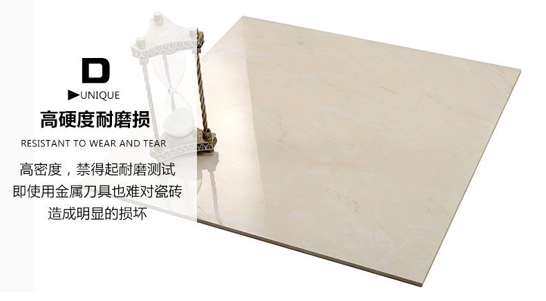 诺贝尔瓷砖-美脂玉80910_09.jpg