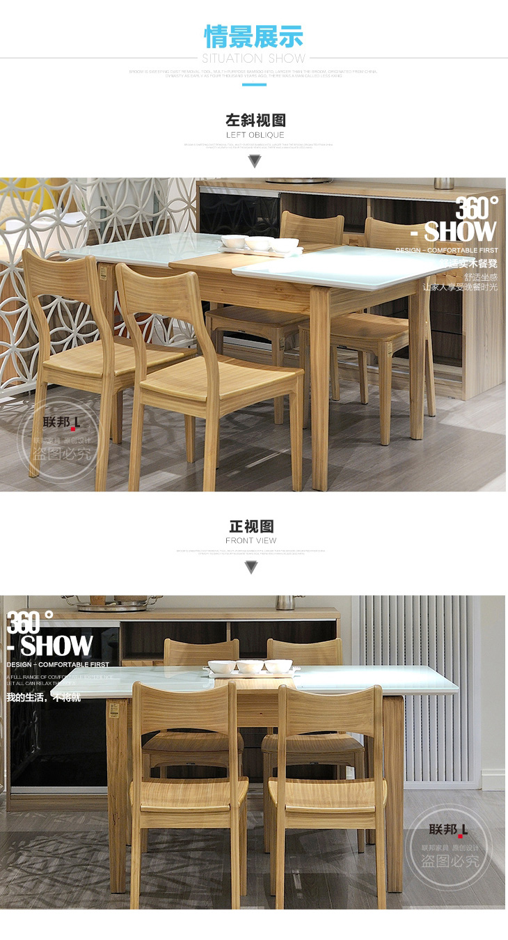 现代北欧全实木餐椅-F15806FA_02.jpg