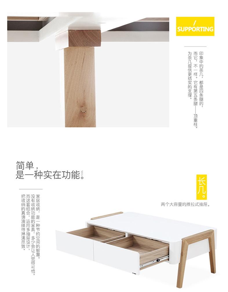 北欧时尚创意客厅茶几-F15803BA_05.jpg
