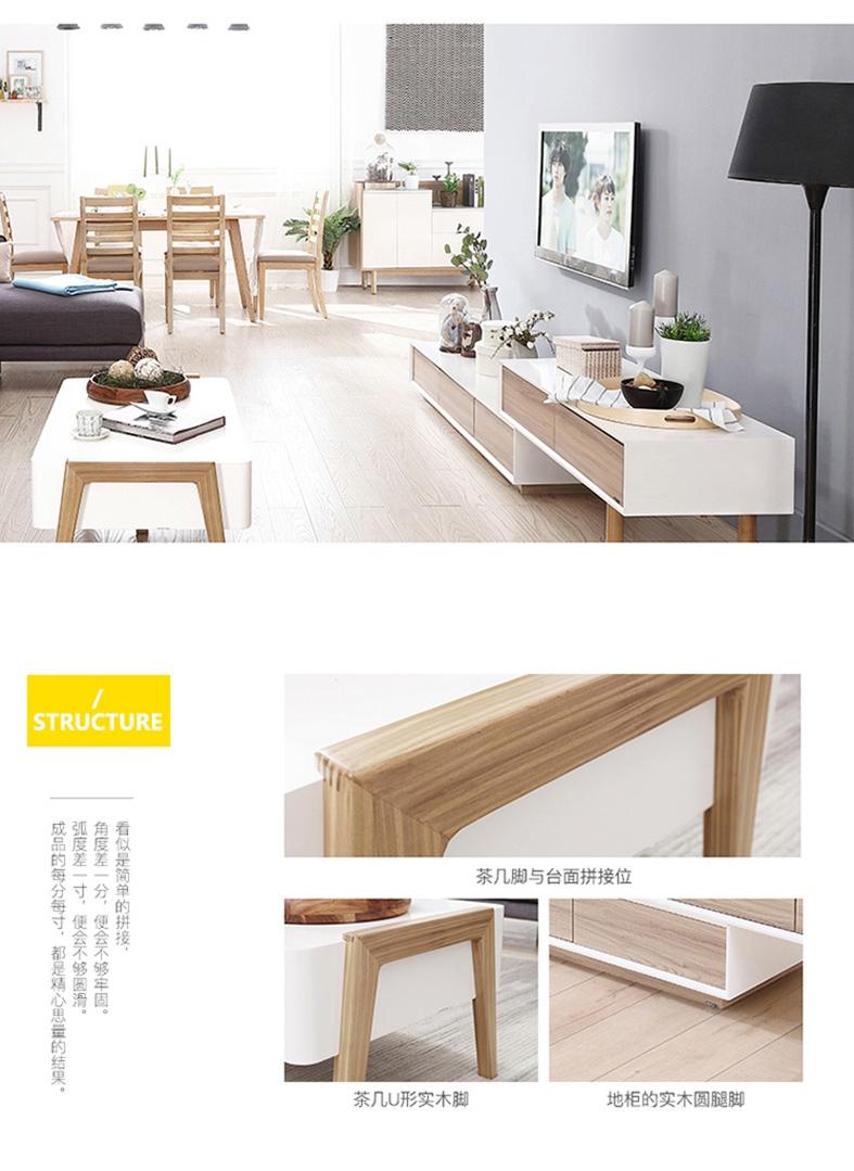 北欧时尚创意客厅茶几-F15803BA_04.jpg